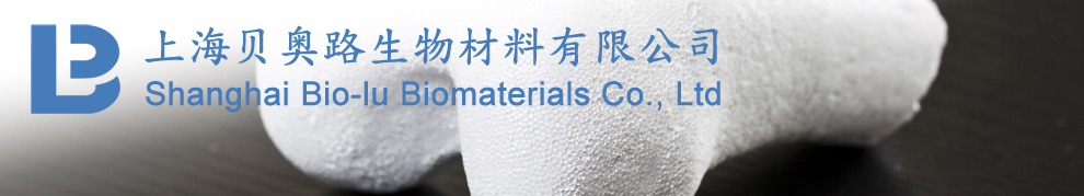 Shanghai Bio-lu Biomaterials Co., Ltd.
